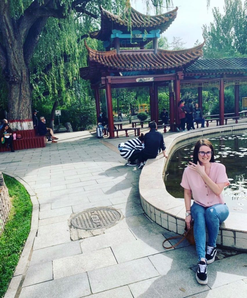 Internship in China